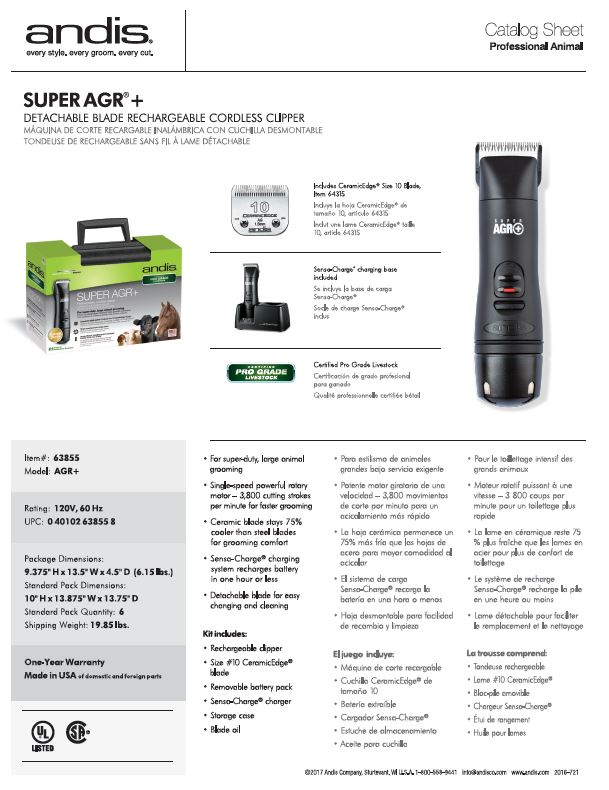 63855 Super AGR+ Detachable Blade Clipper Catalog Sheet