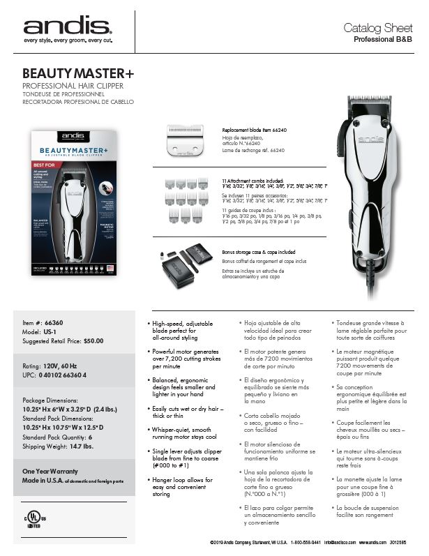 66360 Beauty Master+ Adjustable Blade Clipper Catalog Sheet