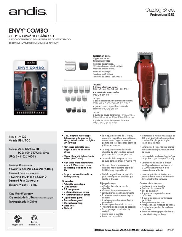 74020 Envy Combo Catalog Sheet